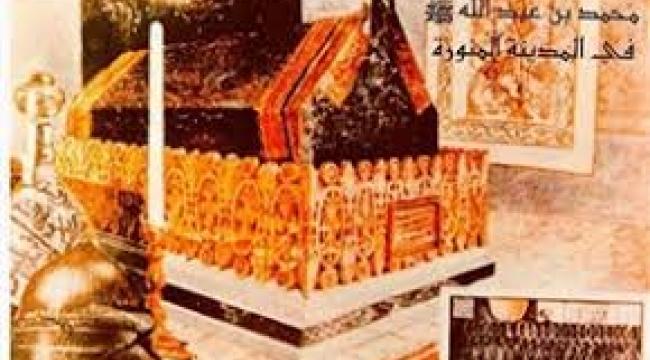 Haçlılar, Hazreti Muhammed'in naaşını çalacaklardı