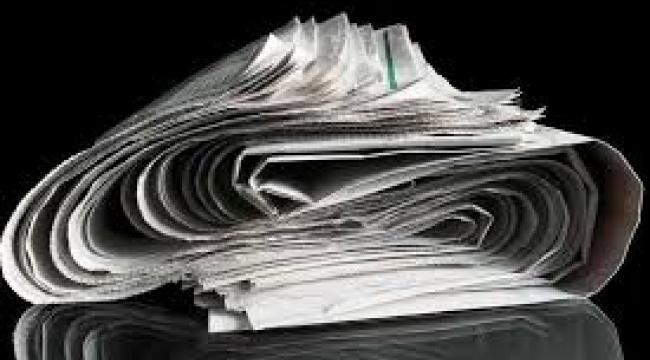 İstanbul seçimi öncesi kamu bankalarından AKP'ye yakın gazetelere 39 günde 260 reklam