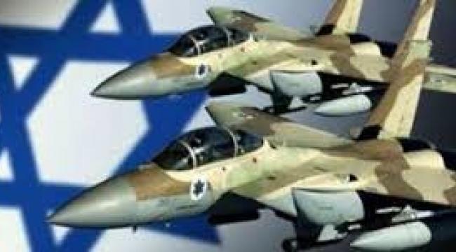 İsrail'den Suriye'ye hava saldırısı!