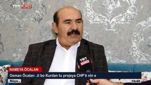 İyi Parti'nin TRT önergesi AKP ve MHP oylarıyla reddedildi