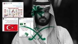 Suudi Arabistan'da Türkiye'ye boykot çağrısı...