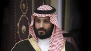 Suudilerden bu kez namaz açılımı