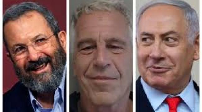 Küresel fuhuş çetesinde İhvan ve İsrail izleri