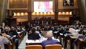 700 milyonluk borçlanma talebi İBB Meclisi'ne gelmedi: Borçlar ödenmezse iştirakler ihalelere giremeyecek