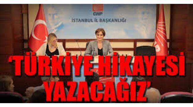 Kaftancıoğlu: ''İstanbul'dan sonra Türkiye'de iktidara giden yolda çalışmalarımızı başlatıyoruz'
