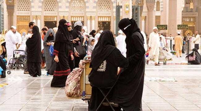 Suudi Arabistan'da kadınlar artık erkeklerle aynı kapıdan girebilecek