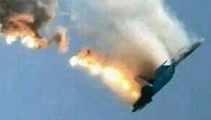 O uçağın vurulma görüntüleri mi