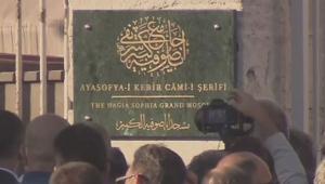 Ayasofya'da Cami tabelası asıldı