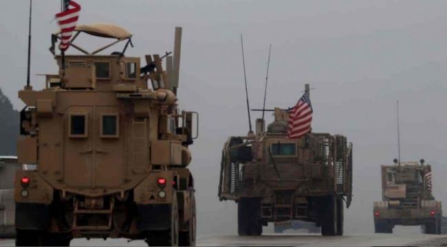 ABD, BOP'u tahkim ediyor
