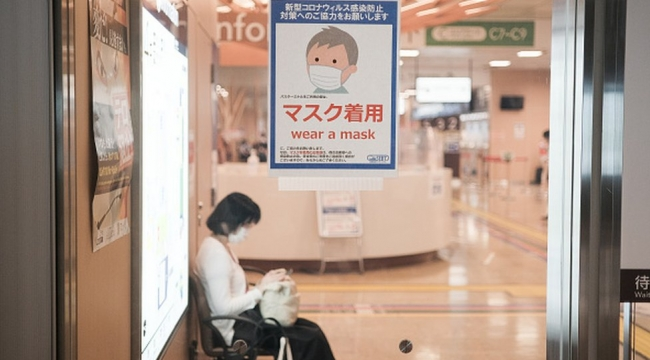 Japonya koronavirüs nedeniyle 'akıllı cenaze' uygulamasına geçti..