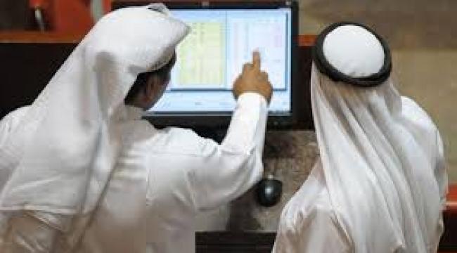 Katarlılar vermesin devlet ödesin!