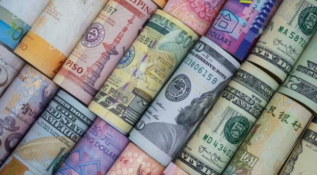 Türkiye'nin toplam borcu 1,24 trilyon dolar