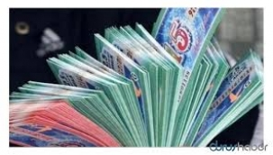 Demirören Grubu, Milli Piyango'nun ardından Azerbaycan'ın piyango şirketini de alıyor