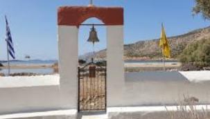 Türkiye'nin bir adası daha mı işgal edildi