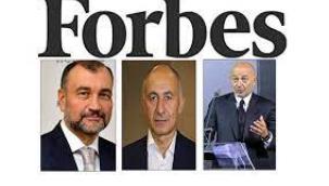 Forbes açıkladı: En zengin 10 Türk