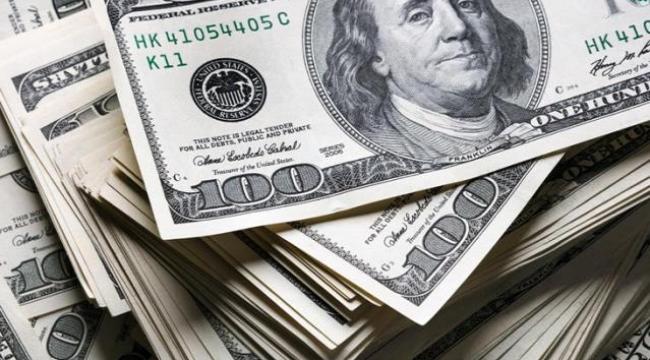 Doların 8.40 TL'ye inmesinin 4 nedeni