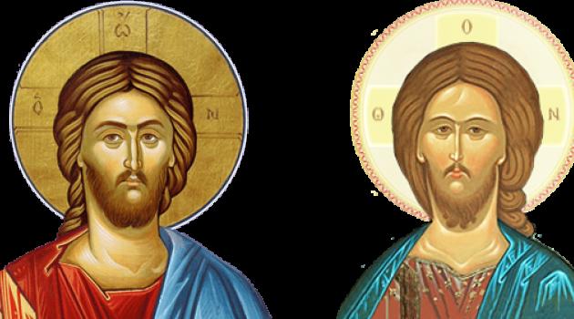 Hz İsa'nın Kardeşi mi Var?