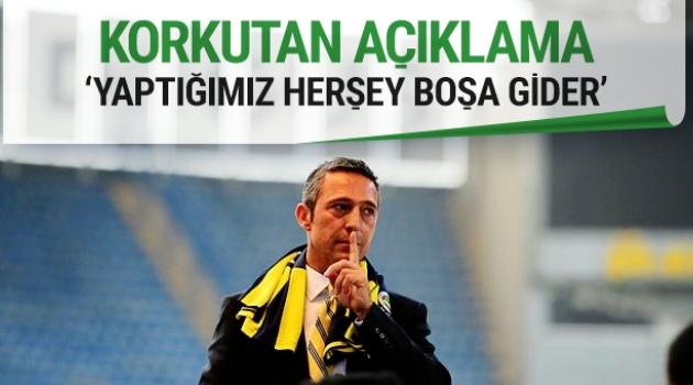 Ali Koç: Yılbaşına kadar 900 milyon TL bulamazsak yaptıklarımız boşa gider!