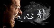 Uzaylılar Dilimizi Konuşabilirler