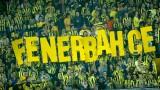 Fenerbahçe taraftarının diğer taraftardan farkı nelerdir?