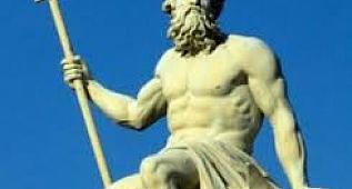 Mitolojik Tanrılar ve Tanrıçalar,