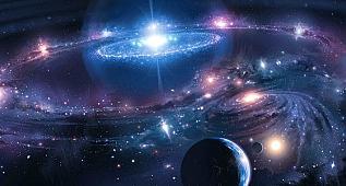 Evrenin Sınırları