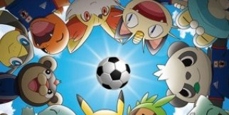 Pokemon Go Çılgınlığı, Yeşil Sahaları da Sardı